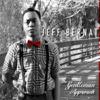 Jeff Bernat - Call You Mine (feat. Geologic of the Blue Scholars) artwork