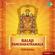 Kurai Onrum Illai - M. S. Subbulakshmi & Radha Viswanathan