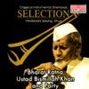 Ustad Bismillah Khan Selection