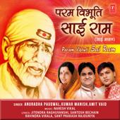 Param Vibhuti Sai Ram