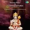 Hanuman Chalisa Sri Rama Gaanamrutham