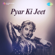 Pyar Ki Jeet (Original Motion Picture Soundtrack) - Husnlal Bhagatram