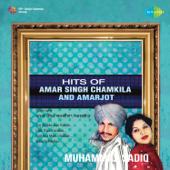 Hits of Amar Singh Chamkila and Amarjot