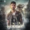 Numbe Namin Mixtape feat Dhanush Single