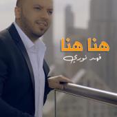 Hena Hena - Fahad Nouri