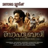 Baahubali The Beginning Malayalam Original Motion Picture Soundtrack