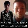 Sahil Singh - Jane Meri Janeman Bachpan Ka Pyar Mera Bhool Nahi Jana Re artwork