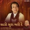 Saqi Sura Bhari De Single