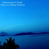 Ghiras Al Akhlaqi Nasheed-Muhammad Al Muqit