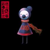 Steel Mogu - EP