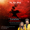 Shiv Tandav Stotram (Har Har Shiv Shankar)