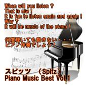 ロビンソン (Instrumental)/angel pianoジャケット画像