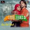 Aaj Kal Khab feat Samir Onkar From Love Jihad 3 Single