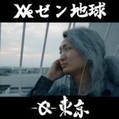 -0-Tokyo