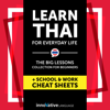 Innovative Language Learning, LLC - Learn Thai for Everyday Life: The Big Lessons Collection for Beginners Audiobook (Original Recording)  artwork