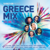 Greece Mix, Vol. 21 - Dj Krazy Kon