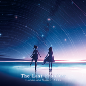 The Last Frontier - AZKi & Suisei Hoshimachi