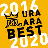 ウラ嵐BEST 2016-2020 - 嵐