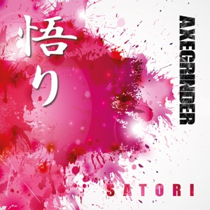 Satori Mp3 Download
