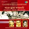 Gaaner Surer Aasankhani