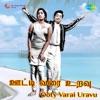 Ooty Varai Uravu (Original Motion Picture Soundtrack)