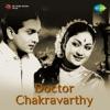 Doctor Chakravarthy (Original Motion Picture Soundtrack)