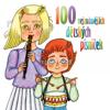 100 Nejznámějších Dětských Písniček - Various Artists
