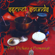 Om Mani Padme Hum - Veet Vichara & Premanjali