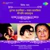 Assamese Modern Songs, Vol. 1 & 2