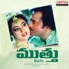 Muthu (Original Motion Picture Soundtrack)
