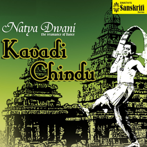 K. Hariprasad - Natya Dwani - Kavadi Chindu