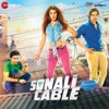 Sonali Cable (Original Motion Picture Soundtrack)