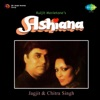 Ashiana Original Motion Picture Soundtrack Single