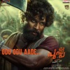 Odu Odu Aade From Pushpa The Rise Part 01 Single