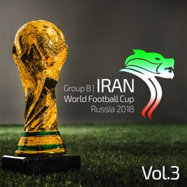 ‎FIFA World Cup Russia 2018 - Iran Songs, Vol  3 by Various Artists