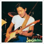 Masayoshi Takanaka - SAMBA PATi