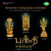 Bhakthi Sangamam Lakshmi Single