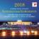 Valery Gergiev & Wiener Philharmoniker - Sommernachtskonzert 2018 (Summer Night Concert 2018) [Live]