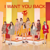 TWICE - I WANT YOU BACK アートワーク