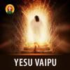Yesu Vaipu