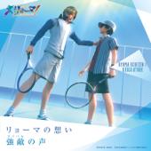リョーマの想い 強敵(ライバル)の声 (アニメ「新テニスの王子様」)