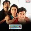 Prema Desam Original Motion Picture Soundtrack