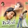 Ghajini Original Motion Picture Soundtrack EP