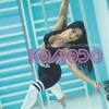 Komodo - (I Just) Died In Your Arms (Original Radio Edit) artwork