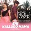 Emi Kalluro Mama From Bangari Balaraju Single
