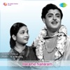 Illarame Nallaram (Original Motion Picture Soundtrack) - Single