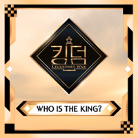 KINGDOM <FINAL : WHO IS THE KING?> - EP - Various Artists
