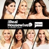 The Real Housewives of Orange County, Season 12 wiki, synopsis