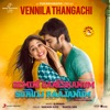 Vennila Thangachi From Gemini Ganeshanum Suruli Raajanum Single