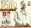 Ishq Ho Gaya